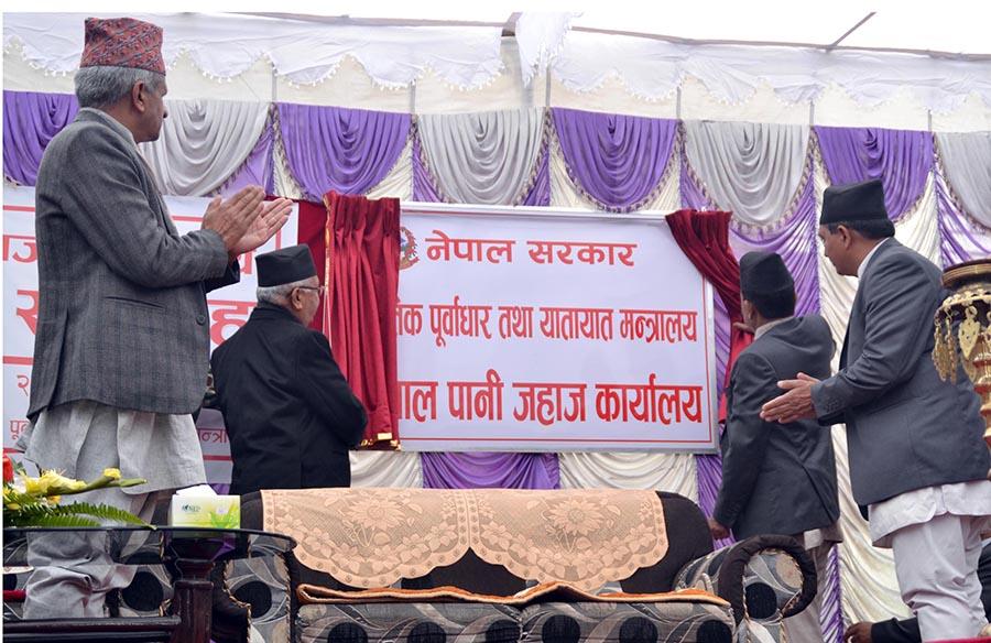 Image result for प्रधानमन्त्रीद्वारा पानीजहाज कार्यालयको उद्घाटन